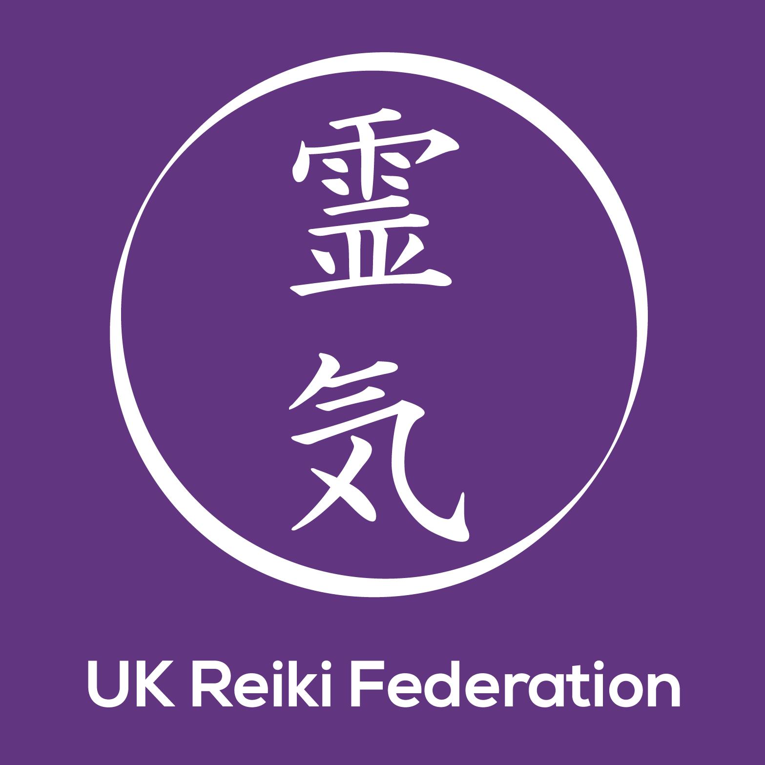 ukrf-logo-block-print